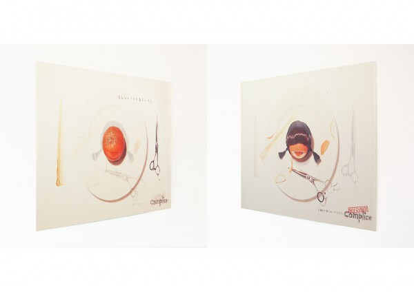 complice Poster 2012 (One Show Design Gold Pencil / D&AD Silver)