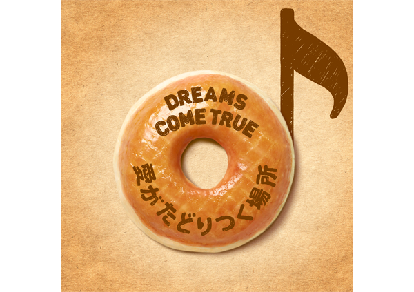 Mister Donut iTunes Artwork 2012