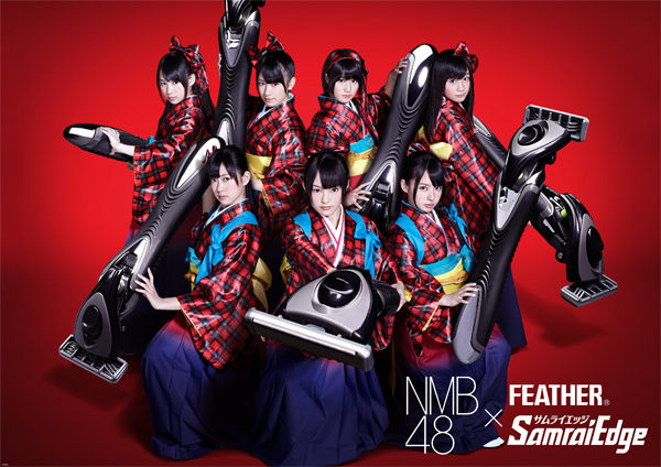 FEATHER × NMB48 Poster 2012