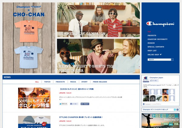 Champion Website 2013