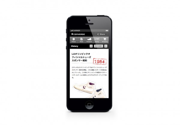 CONVERSE Smartphone Website 2013