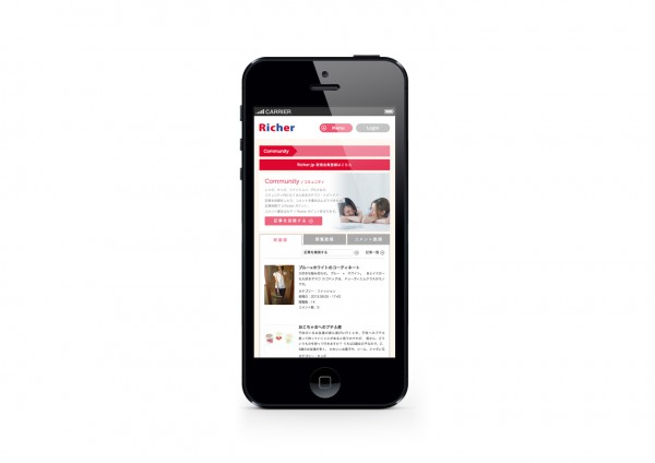 Richer Smartphone Website 2013