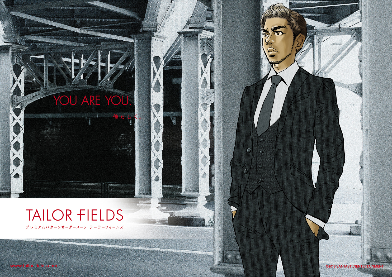 TAILOR FIELDS 2014 S/S