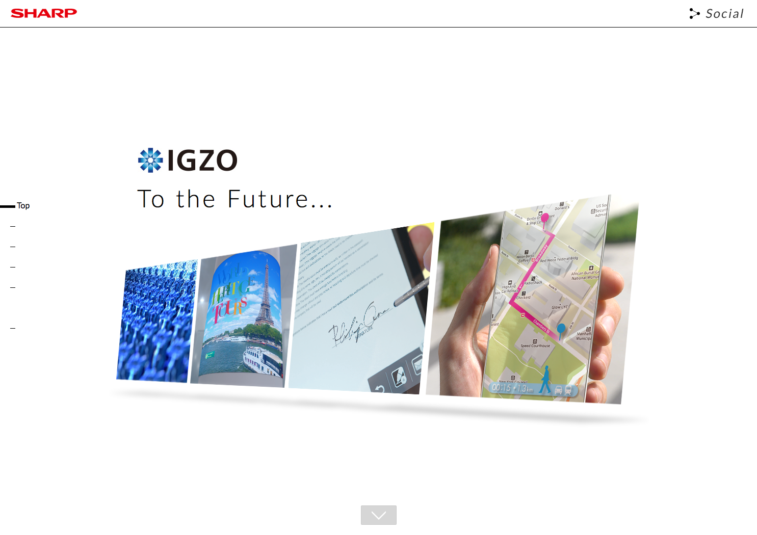 IGZO Official Website 2014