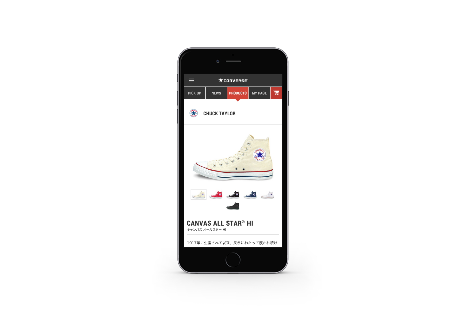 CONVERSE Official Smartphone site 2014