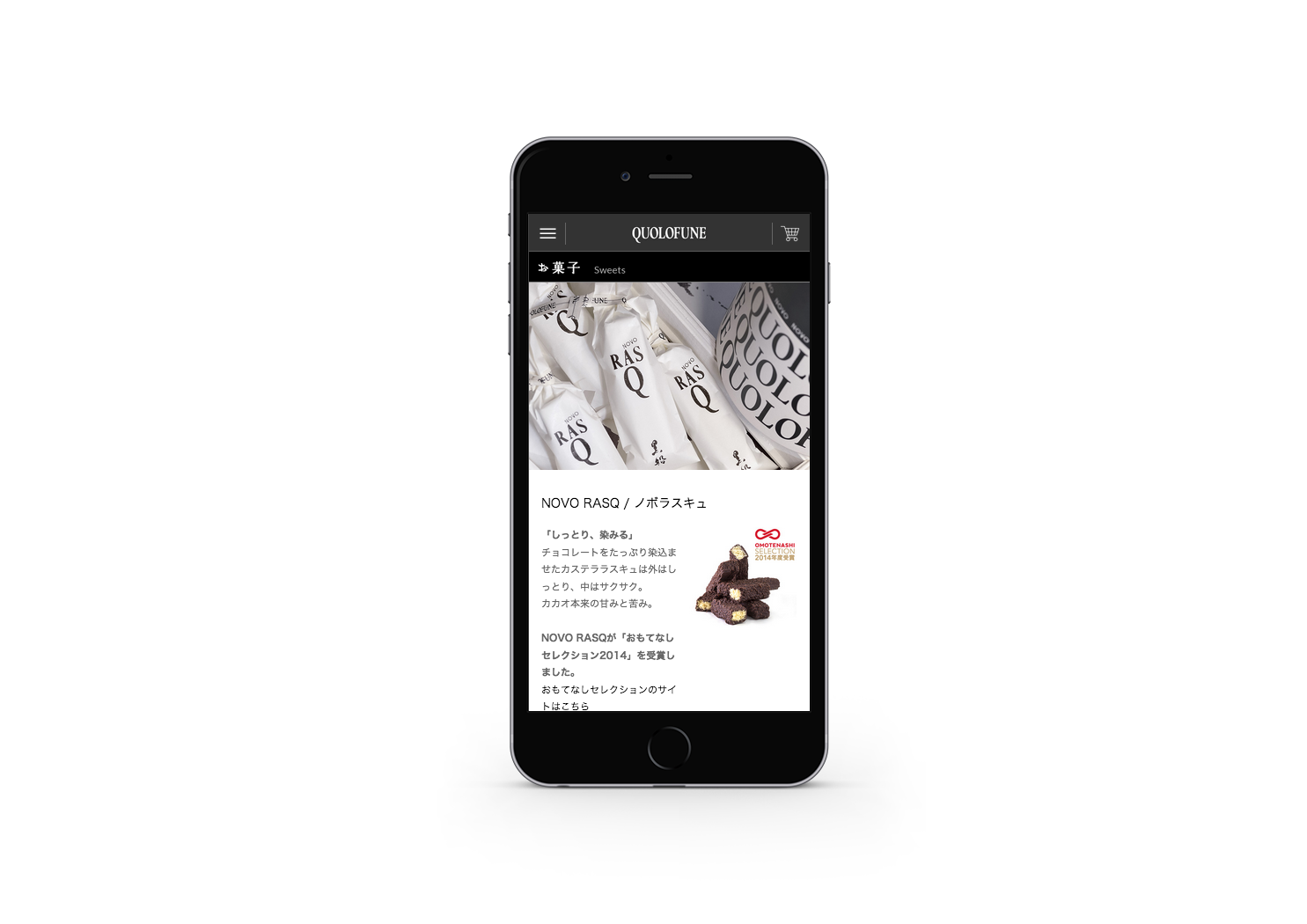 QUOLOFUNE Official Smartphone site 2015