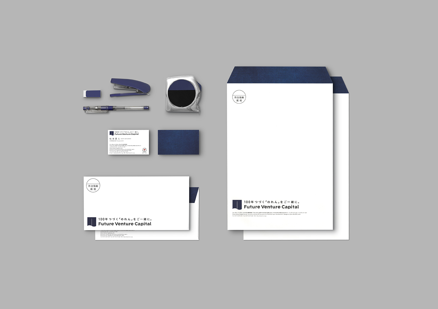fvc stationery