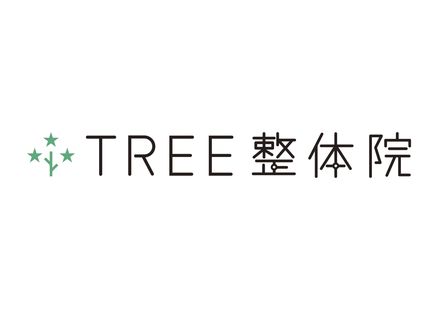 TREE Chiropractic clinic logo
