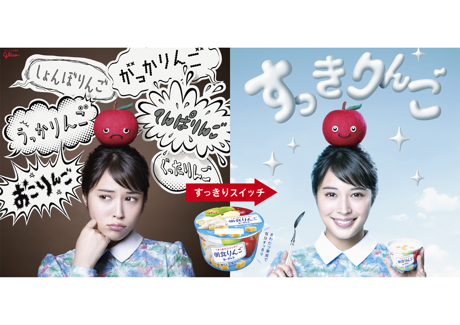 choshokuringo yogurt top board