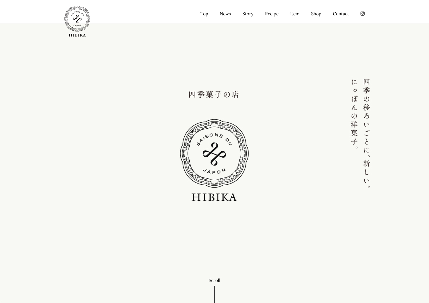 HIBIKA Official Website 2017