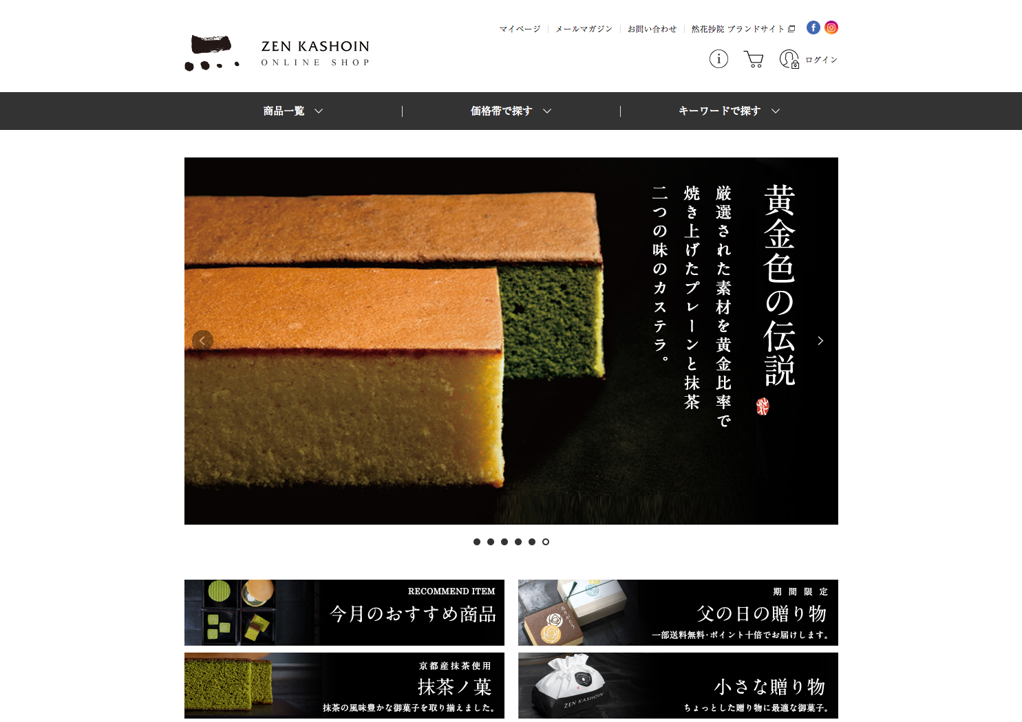 ZEN KASHOIN Official Online Shop 2018