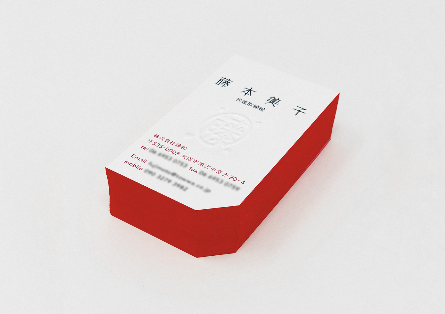 TOWA business card