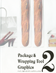 Package & amp ; Wrapping Tool Graphics 2 2008.6 掲載