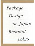 年間日本のパッケージデザイン2013 掲載