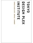 TOKYO DESIGN PLEX INSTITUTE 2014S/S 掲載