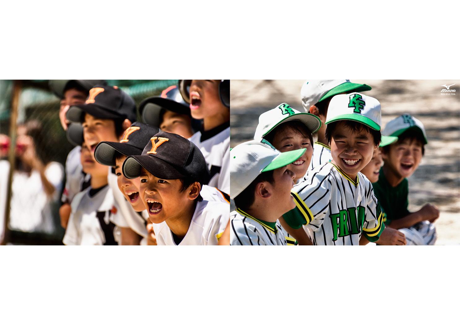 Mizuno Baseball Poster 2013