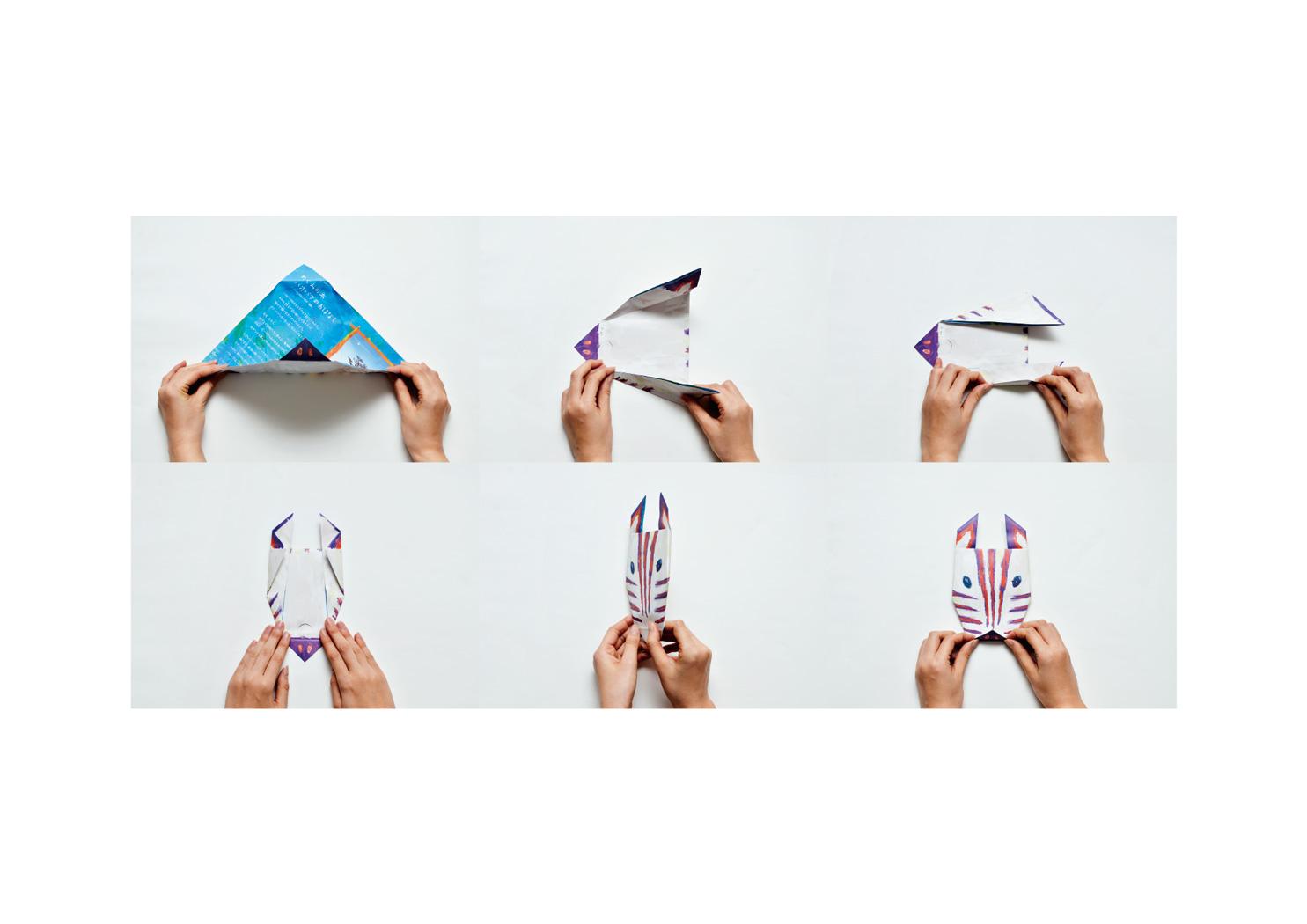 CHARLEY Origami Bath Soak