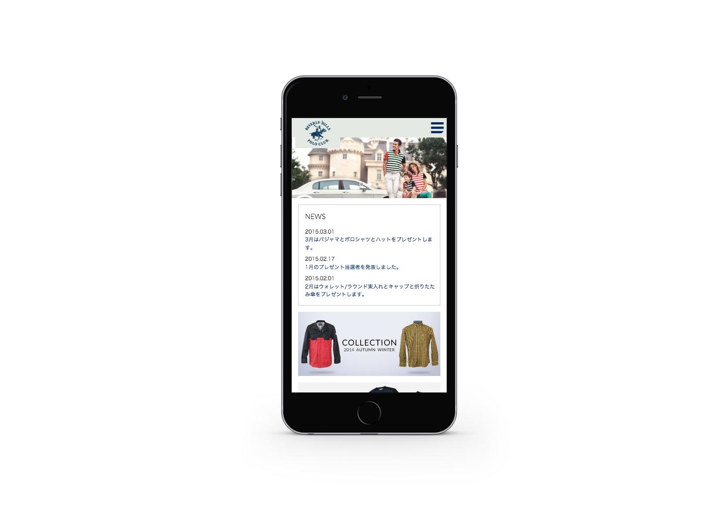 BHPC Official Smartphone site 2014