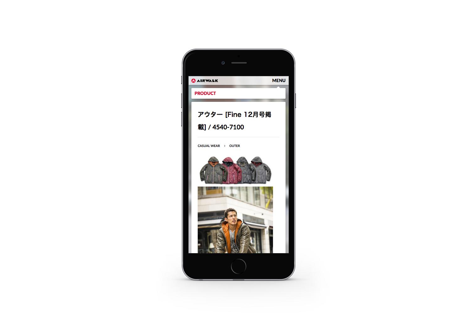 AIRWALK Official Smartphone site 2014