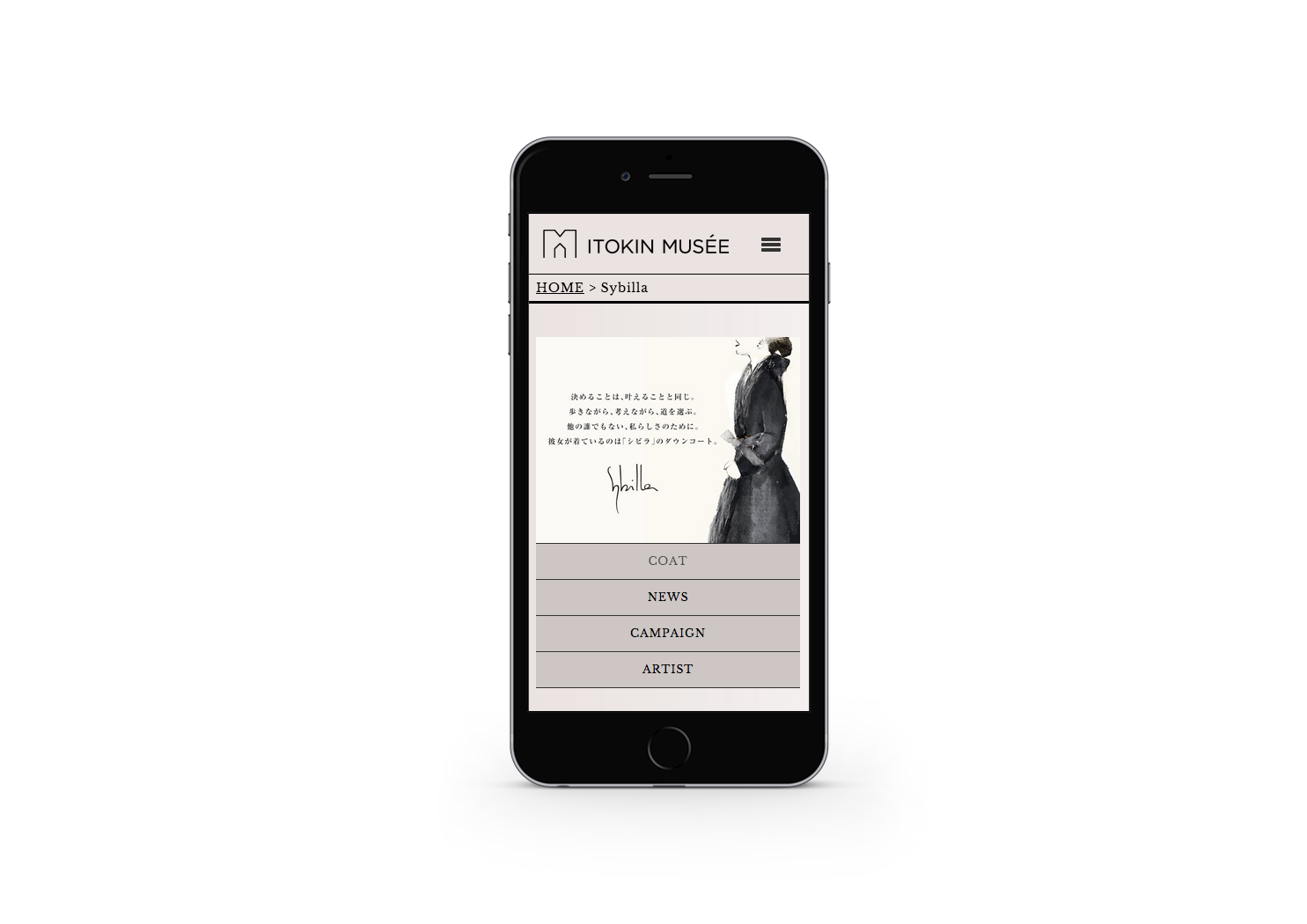 ITOKIN MUSEE Official Smartphone site 2014