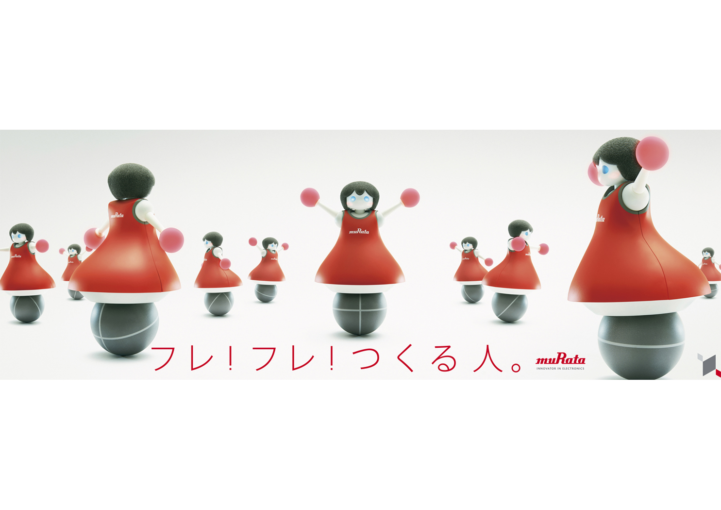 Murata Cheerleading Club Poster & Pamphlet