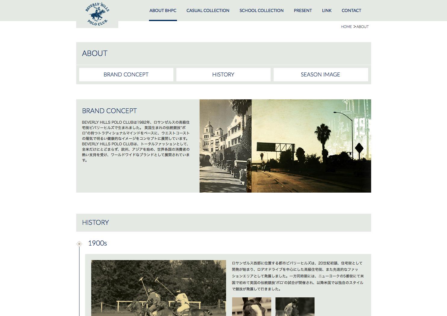 BHPC Official Website 2014