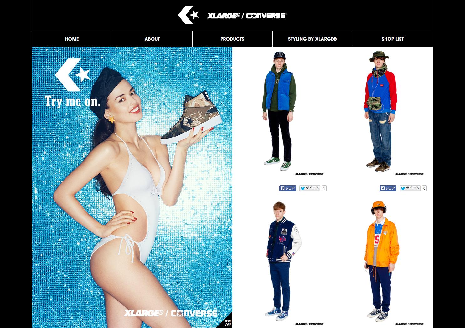 CONVERSE Official Website 2014