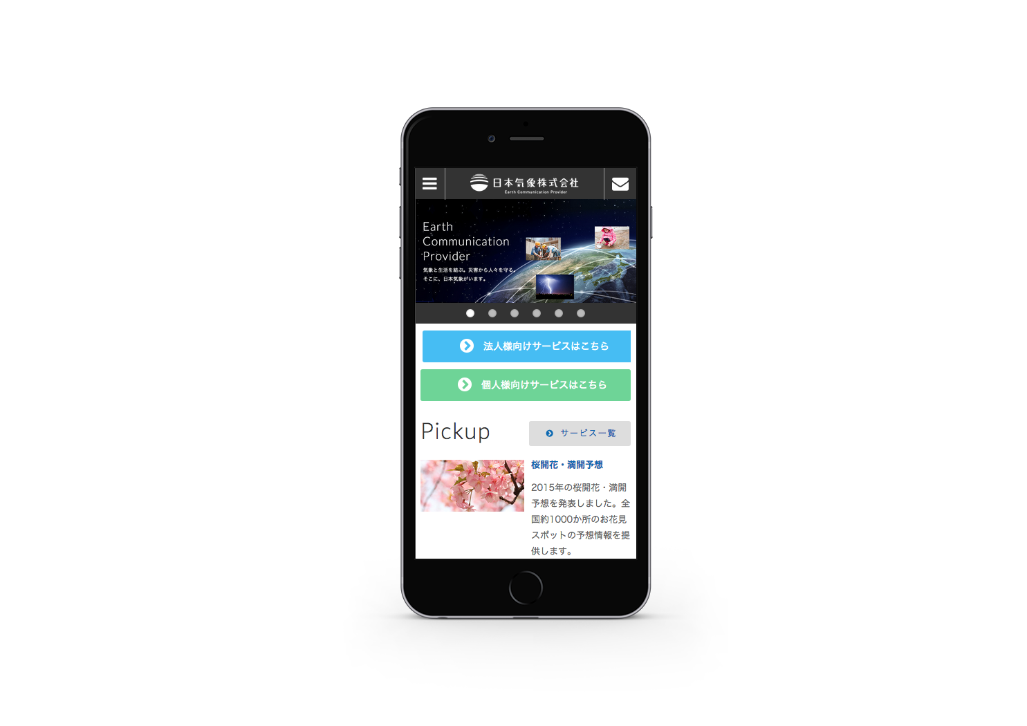 Nihonkisho  Official Smartphone site 2015