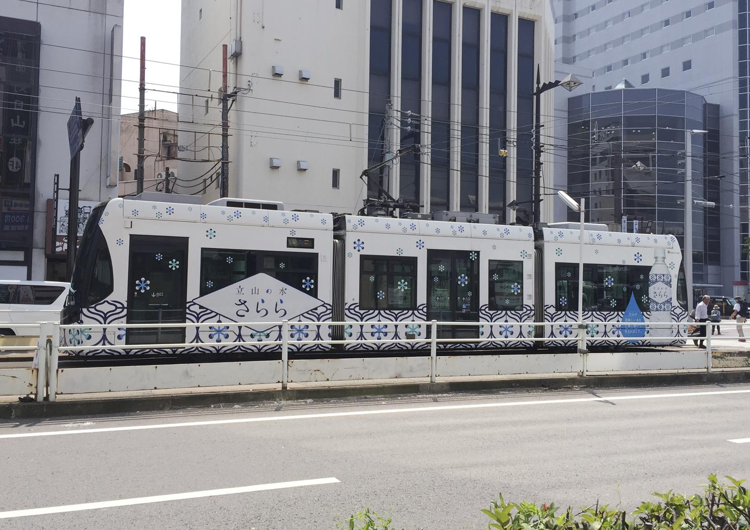 sarara wrapping train