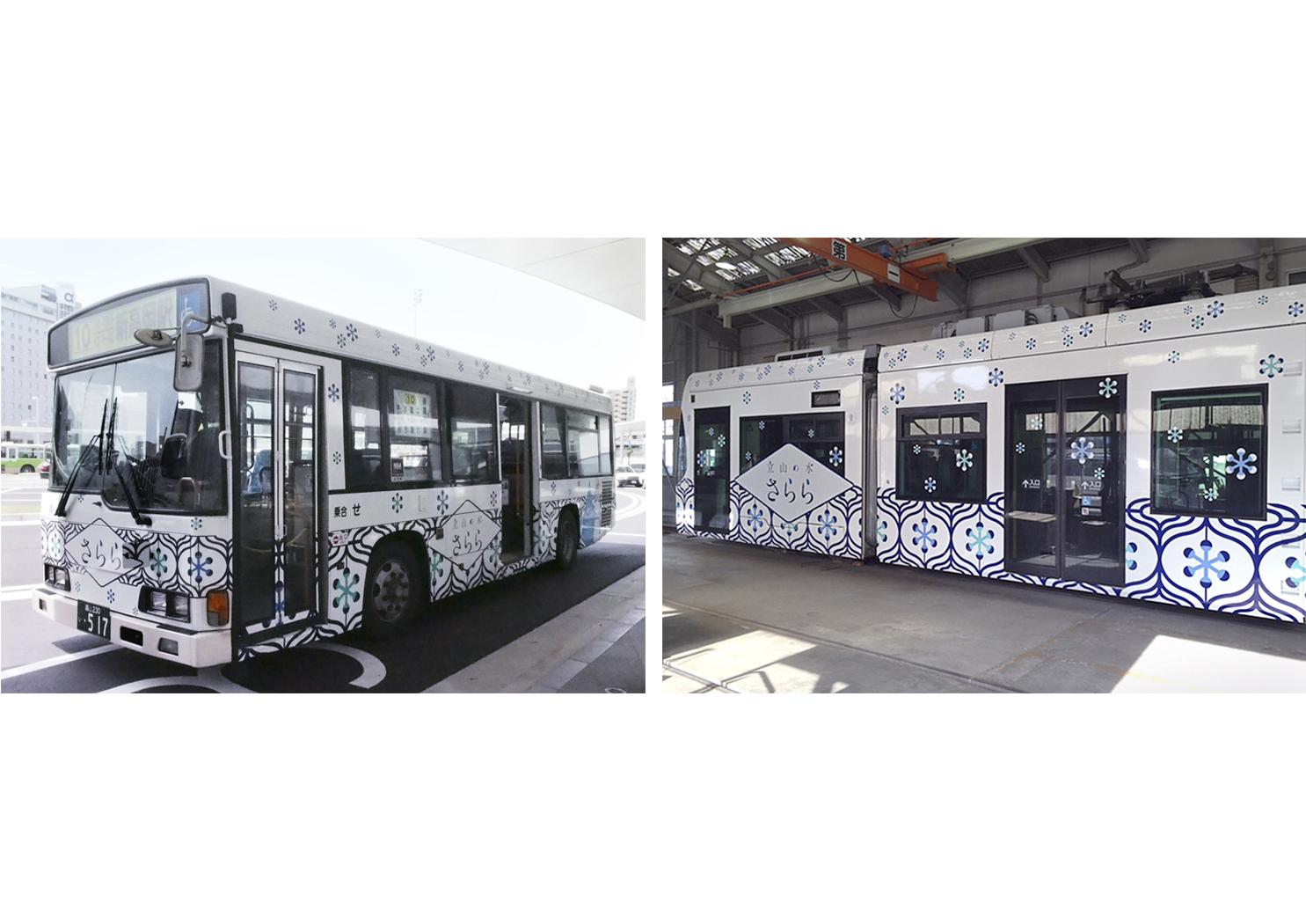 sarara wrapping bus/train