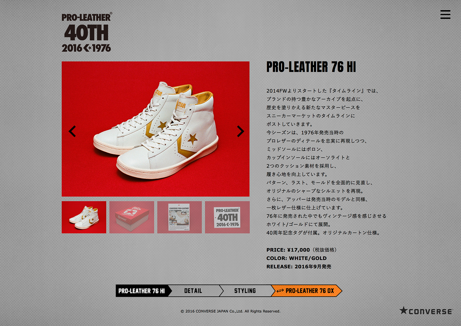 CONVERSE PRO-LEATHER 40TH Website 2016
