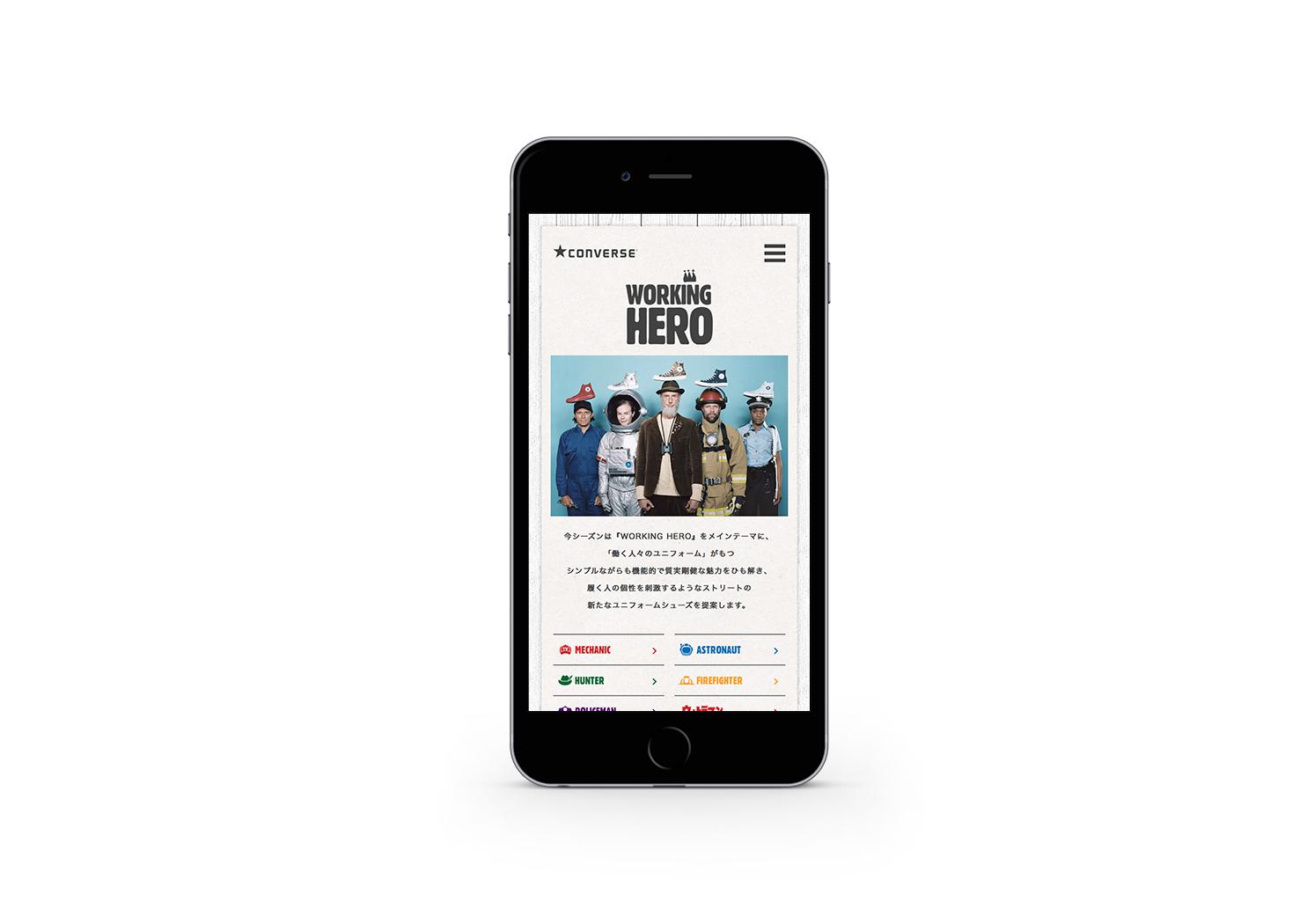 CONVERSE WORKING HERO Smartphone site 2016