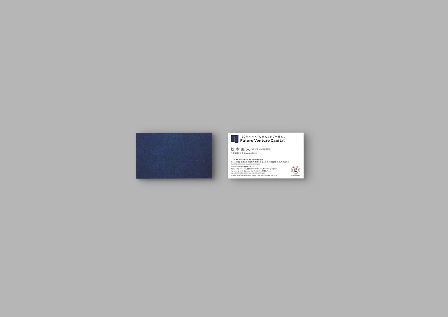 fvc Business card