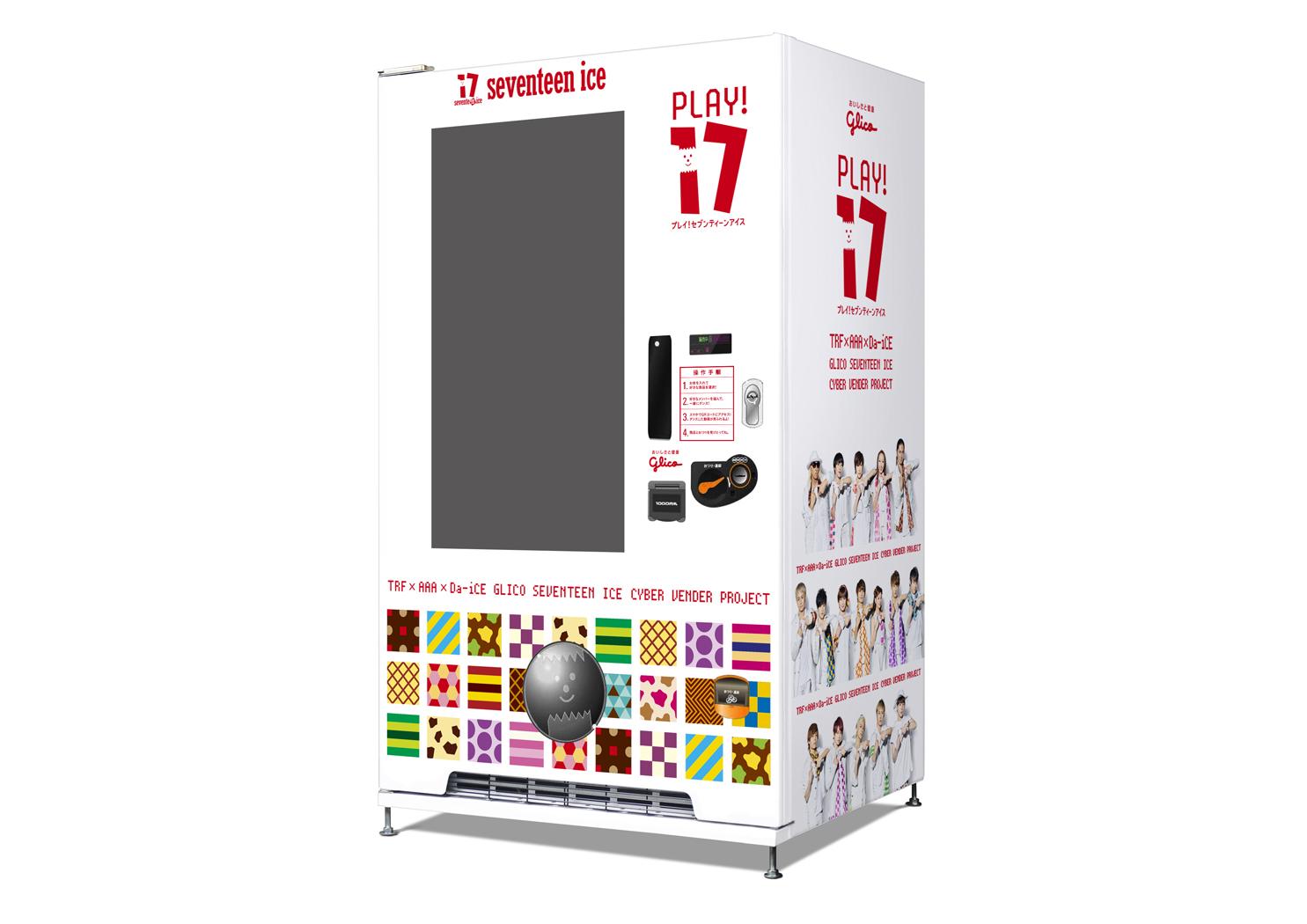 glico 17ice vendor 2016