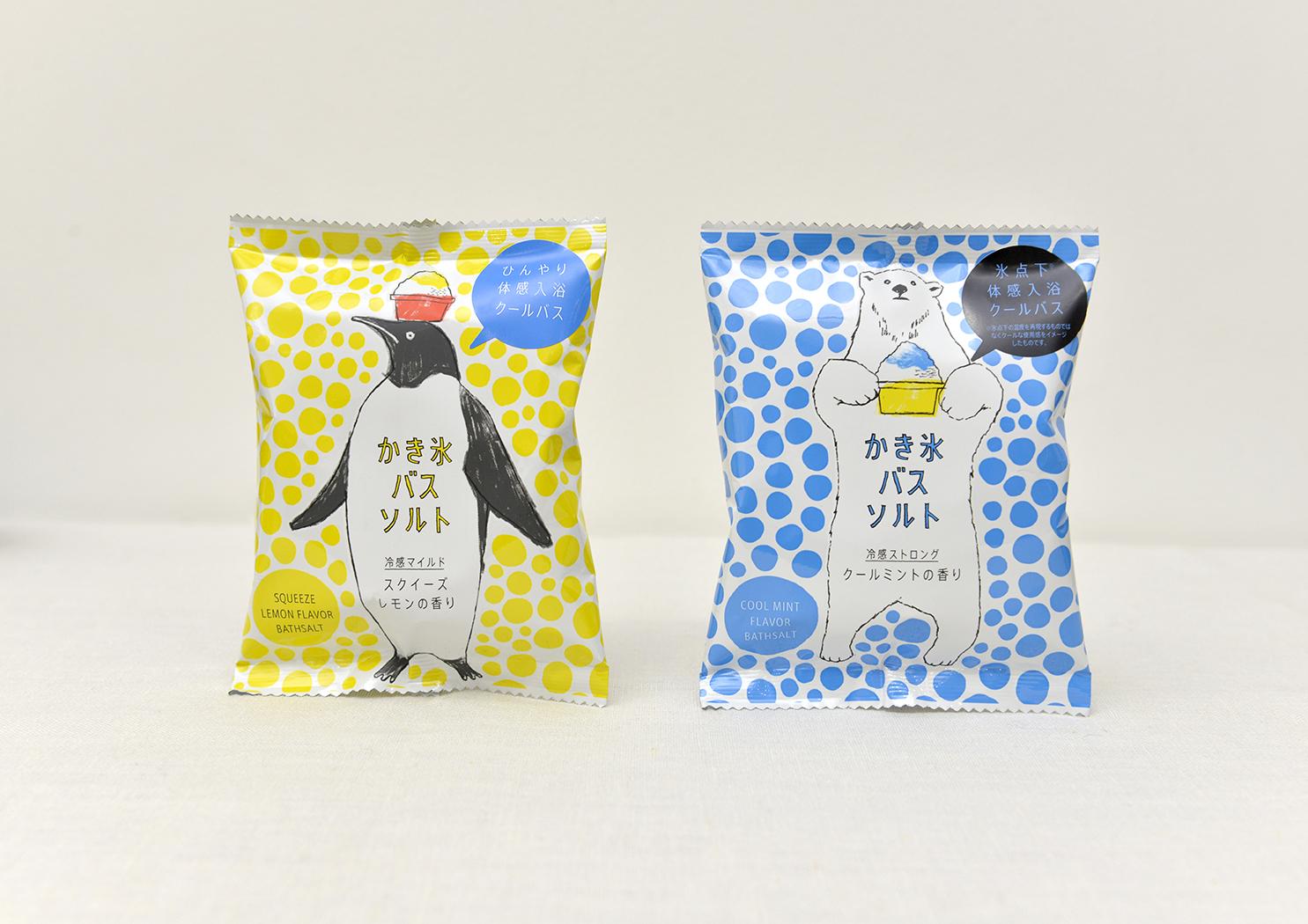 CHARLEY Kakigoori Bath salt