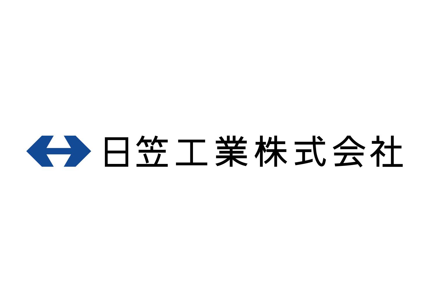 HIGASA logo