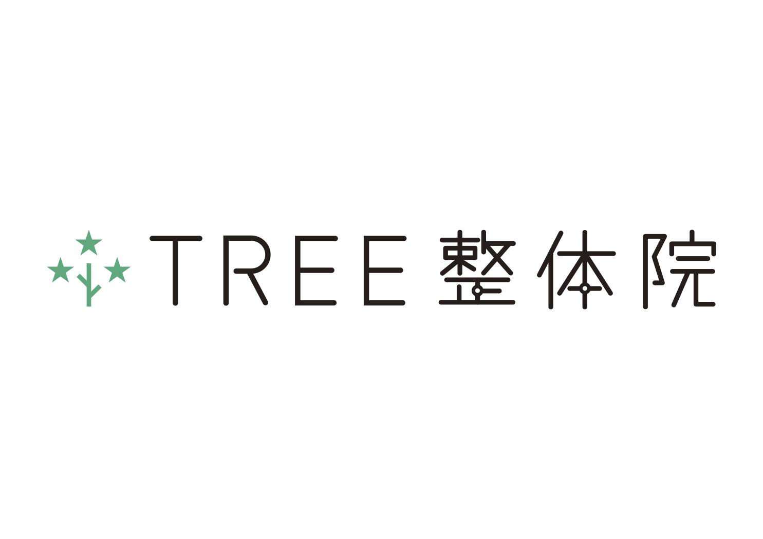TREE Chiropractic clinic logo