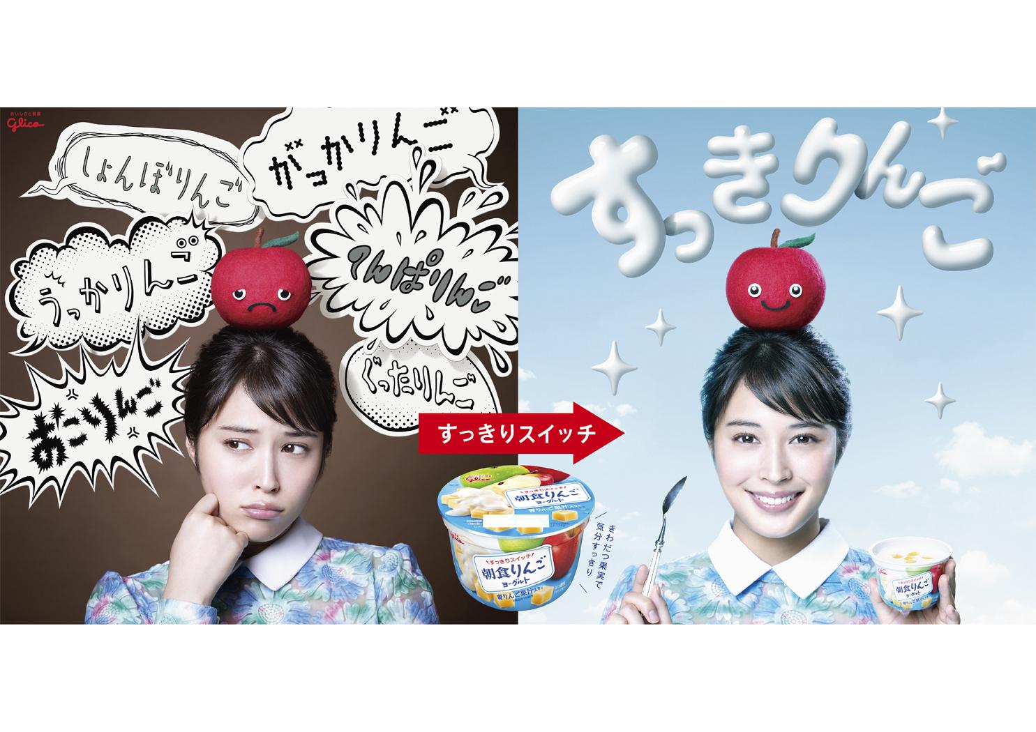 choshokuringo yogurt top board