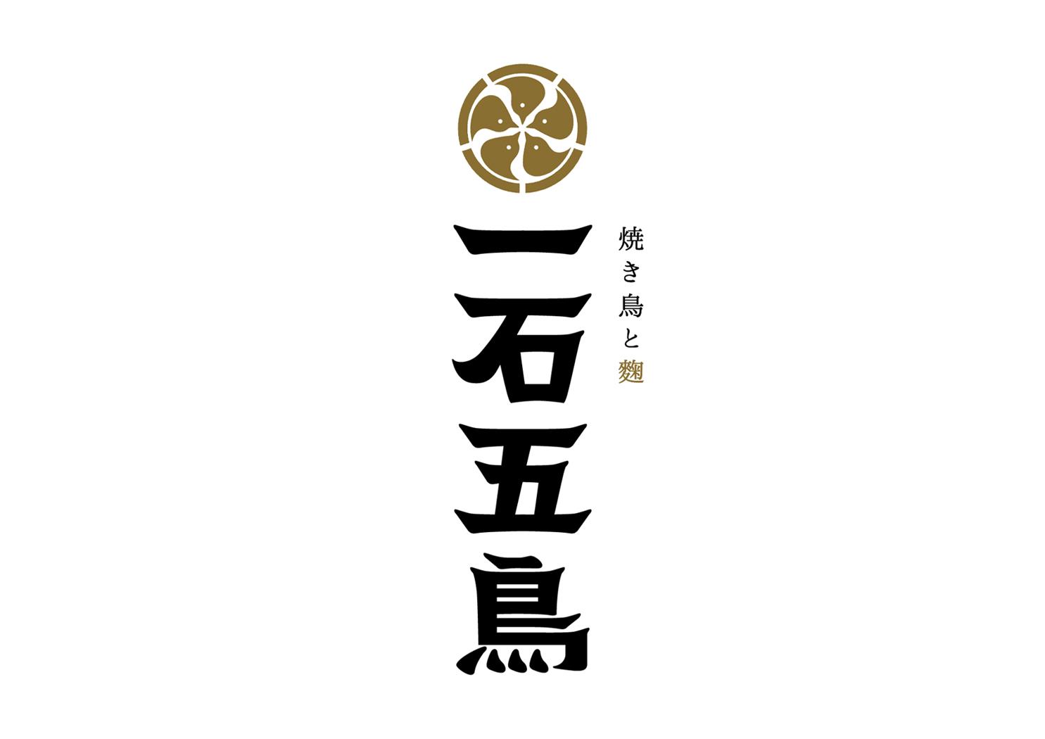 issekigocho logo