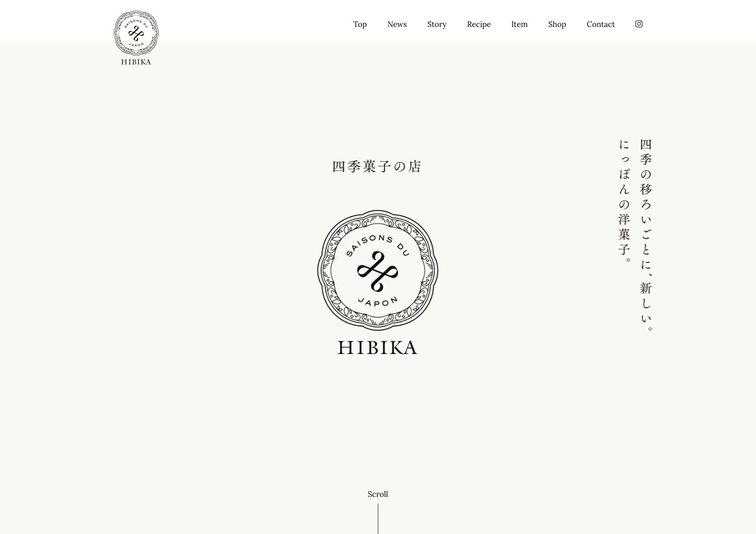 HIBIKA Official Website 2017