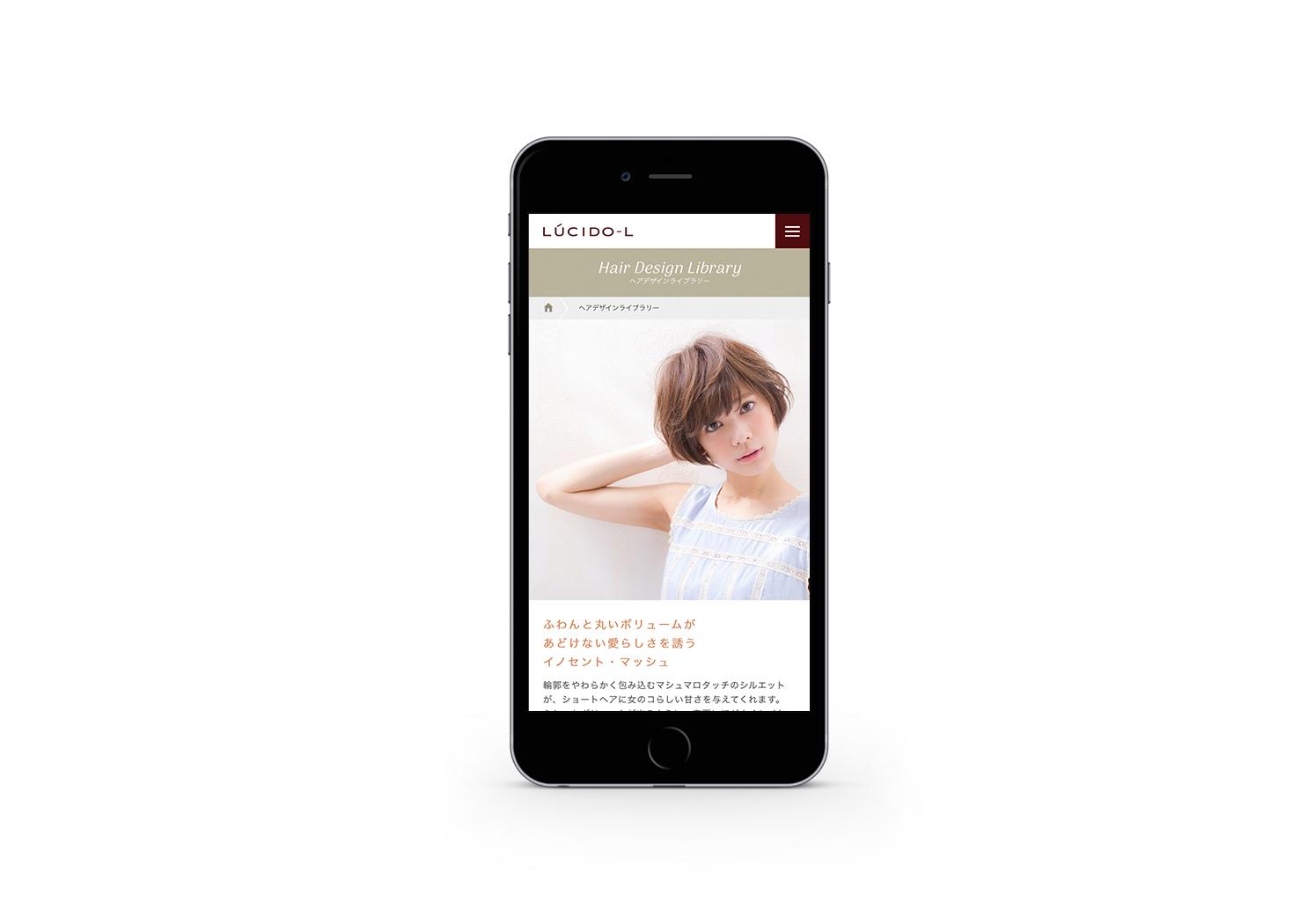 mandom LUCIDO-L Official Smartphone site 2018