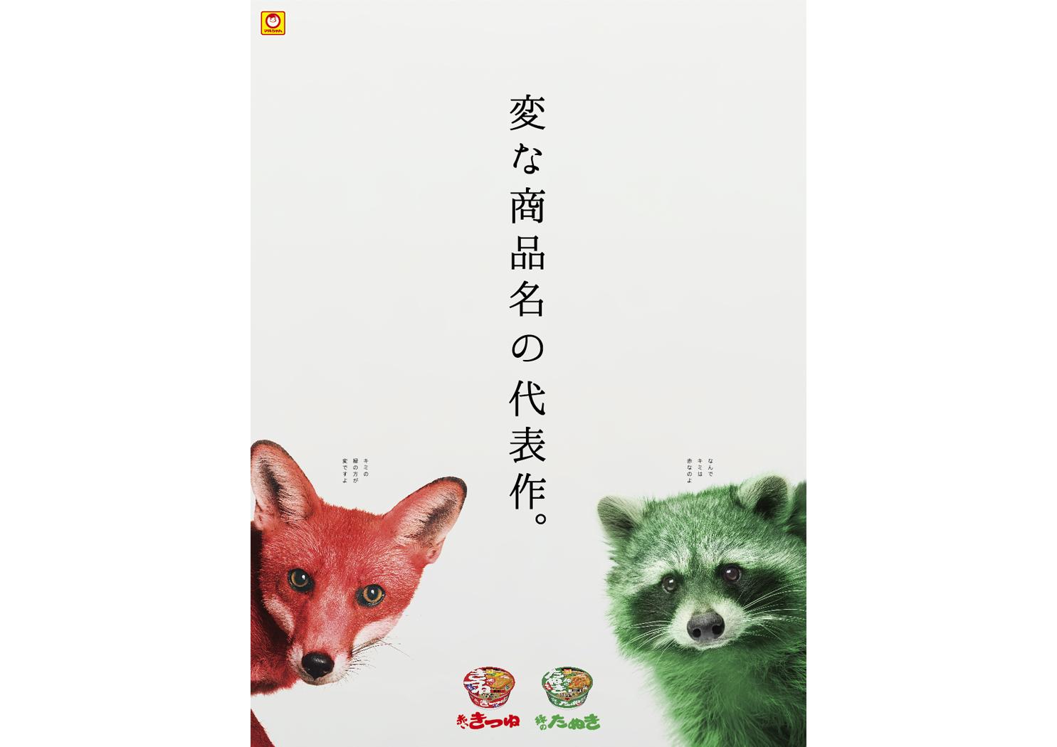 第33回読売広告大賞 入賞 newspaper