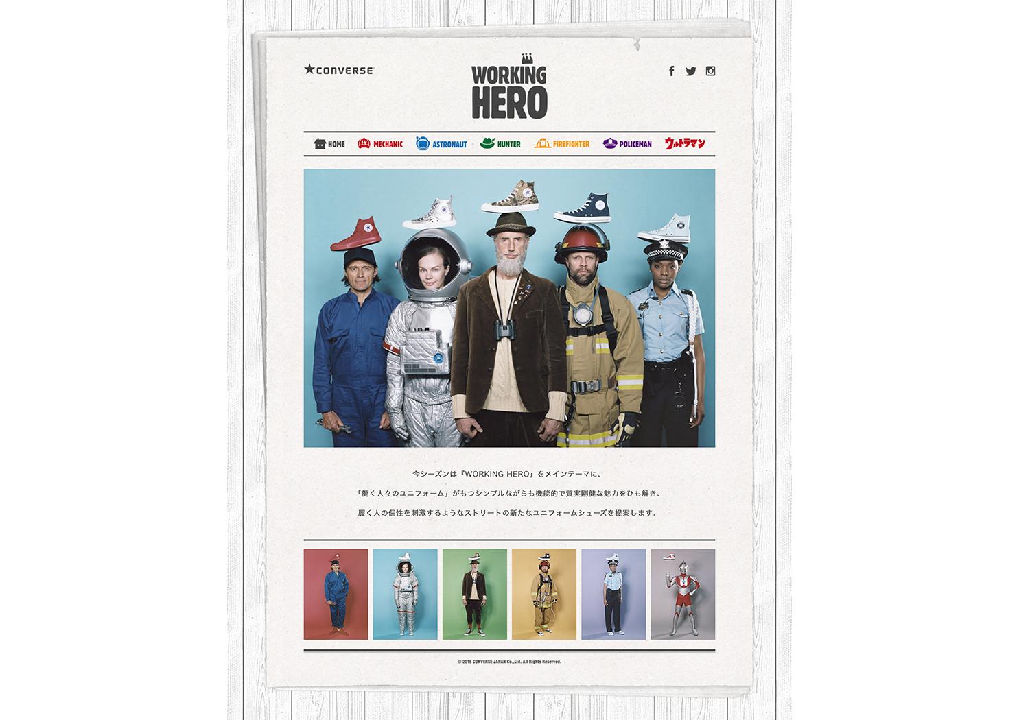 CONVERSE WORKING HERO Website 2016