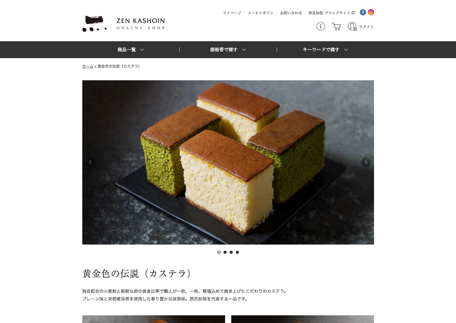 ZEN KASHOIN Official Online Shop 2018