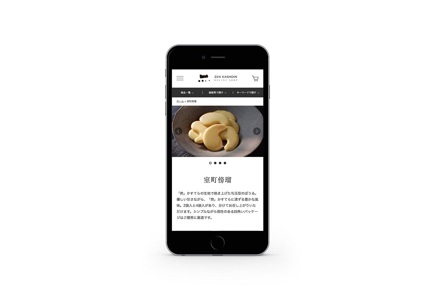 ZEN KASHOIN Official Smartphone Online Shop 2018