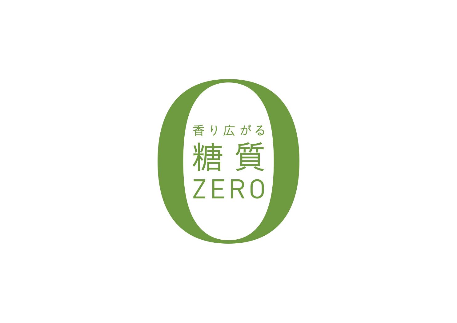 OZEKI Toshitsu Zero logo