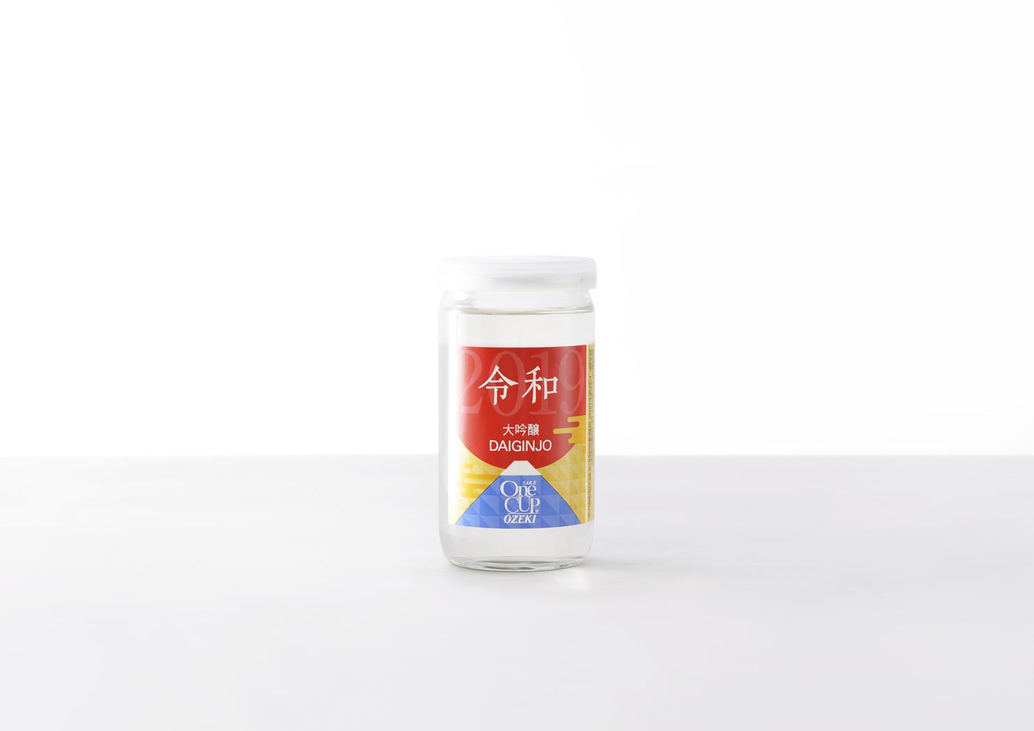 OZEKI Reiwa Label package