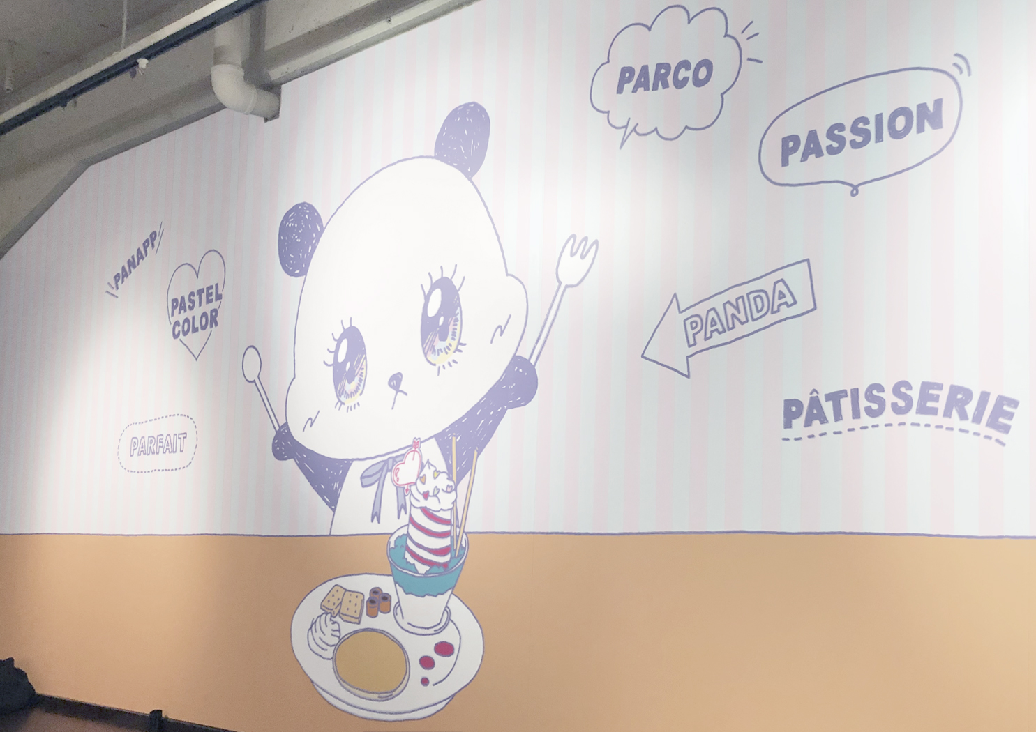 PARCO × panapp