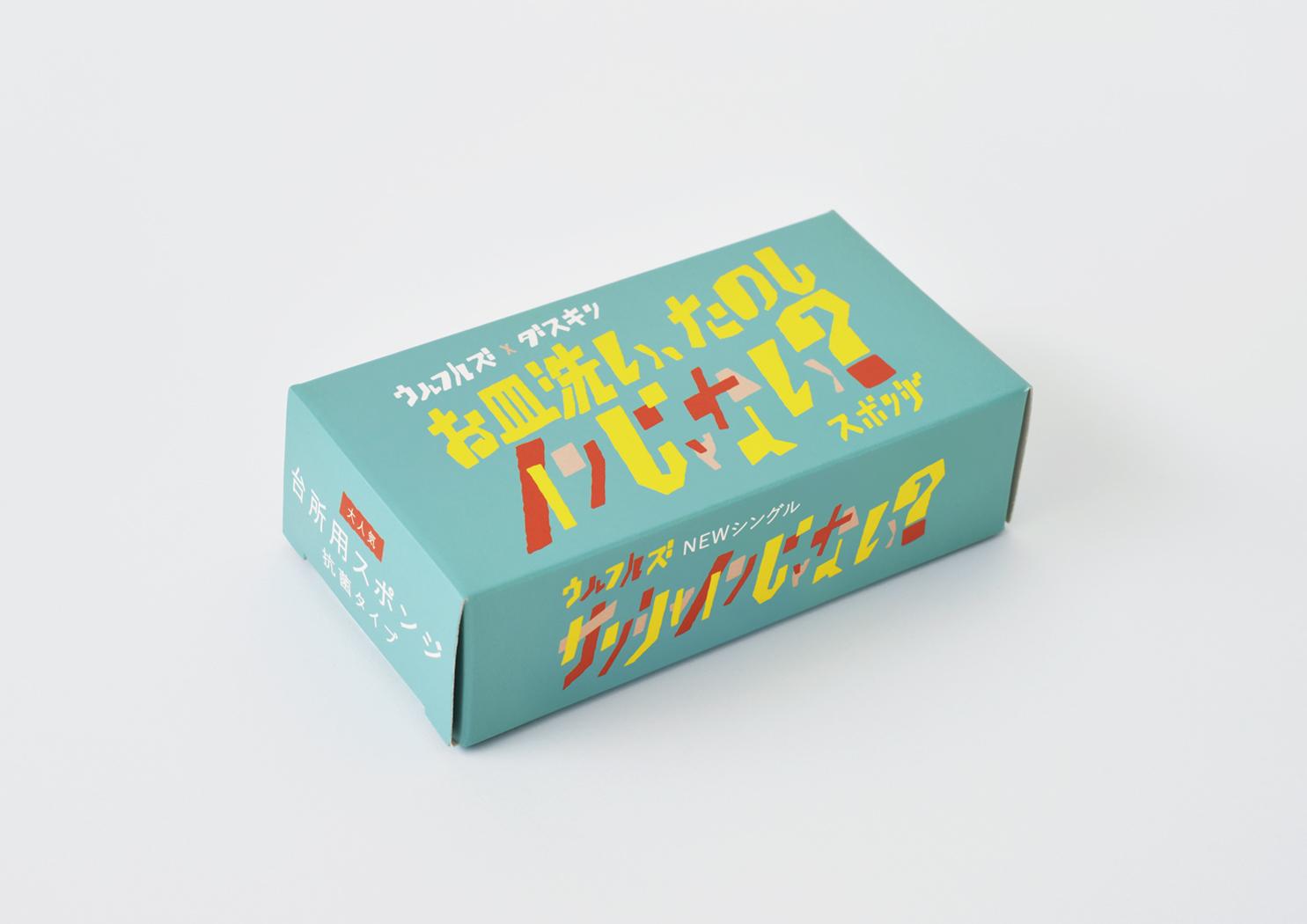 ULFULS × DUSKIN sponge package