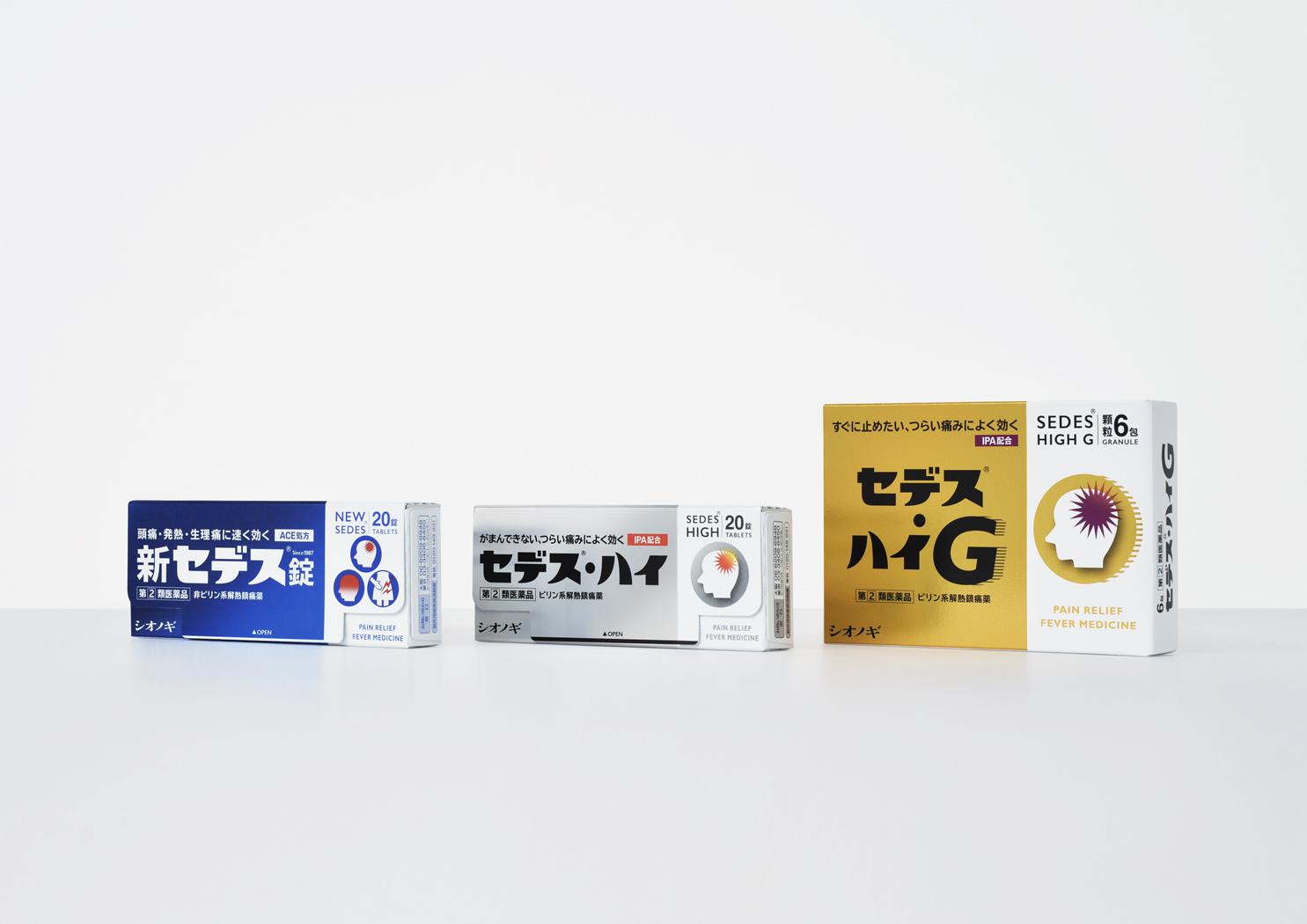 SEDES package